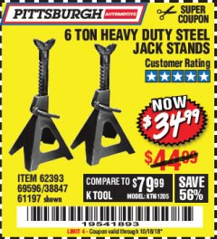 Harbor Freight Coupon 6 TON HEAVY DUTY STEEL JACK STANDS Lot No. 61197/38847/69596/62393 Expired: 10/18/18 - $34.99