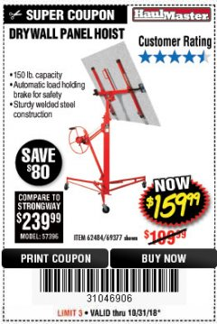 Harbor Freight Coupon DRYWALL PANEL HOIST Lot No. 69377/62484 EXPIRES: 10/31/18 - $159.99