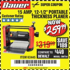 "Harbor Freight Coupon BAUER 15 AMP 12 1/2"" PORTABLE THICKNESS PLANER Lot No. 63445 Expired: 9/3/19 - $259.99"