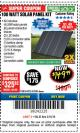 Harbor Freight Coupon 100 WATT SOLAR PANEL KIT Lot No. 63585/64335 Expired: 3/18/18 - $149.99