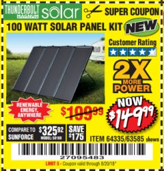 Harbor Freight Coupon 100 WATT SOLAR PANEL KIT Lot No. 63585/64335 Expired: 8/20/18 - $149.99