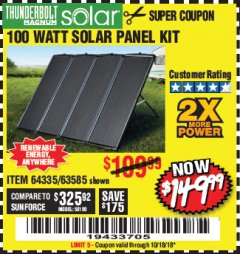 Harbor Freight Coupon 100 WATT SOLAR PANEL KIT Lot No. 63585/64335 Expired: 10/18/18 - $149.99
