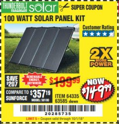 Harbor Freight Coupon 100 WATT SOLAR PANEL KIT Lot No. 63585/64335 Expired: 10/1/18 - $149.99