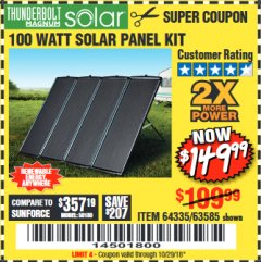 Harbor Freight Coupon 100 WATT SOLAR PANEL KIT Lot No. 63585/64335 Expired: 10/29/18 - $149.99