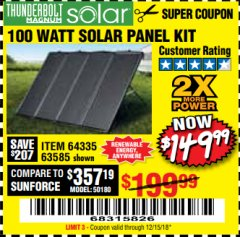 Harbor Freight Coupon 100 WATT SOLAR PANEL KIT Lot No. 63585/64335 Expired: 12/15/18 - $149.99