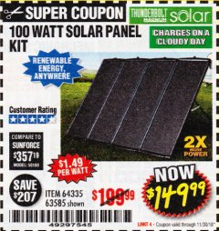 Harbor Freight Coupon 100 WATT SOLAR PANEL KIT Lot No. 63585/64335 Expired: 11/30/18 - $149.99