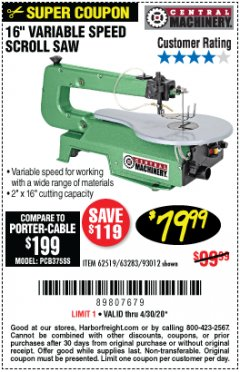 "Harbor Freight Coupon 16"" VARIABLE SPEED SCROLL SAW Lot No. 62519, 63283, 93012 Expired: 6/30/20 - $79.99"