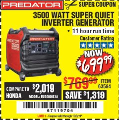 Harbor Freight Coupon PREDATOR 3500 WATT SUPER QUIET INVERTER GENERATOR Lot No. 56720/63584 Expired: 10/3/19 - $699.99