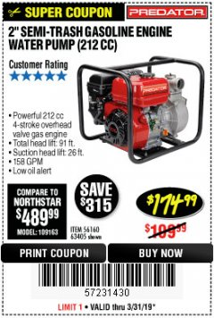 "Harbor Freight Coupon 2"" SEMI-TRASH GASOLINE ENGINE WATER PUMP Lot No. 63405 Expired: 3/31/19 - $174.99"