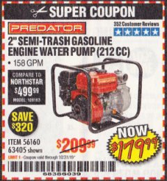"Harbor Freight Coupon PREDATOR 2"" SEMI-TRASH GASOLINE ENGINE WATER PUMP Lot No. 63405 Expired: 10/31/19 - $179.99"