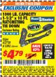 "Harbor Freight Coupon 1000 LB. CAPACITY 1-1/2"" X 10 FT. RATCHETING TIE DOWN Lot No. 62759/61302 Valid: 12/31/69 - 11/30/17 - $4.79"