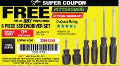 Harbor Freight Tools Coupon Database - Coupon Search for: www