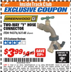 Harbor Freight ITC Coupon TWO-WAY Y-HOSE CONNECTOR Lot No. 94376/63148 Expired: 1/31/19 - $3.99