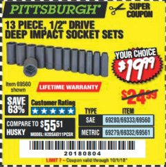 "Harbor Freight Coupon 13 PIECE 1/2"" DRIVE DEEP WALL IMPACT SOCKET SETS Lot No. 69560/67903/69280/69333/69561/67904/69279/69332 Valid Thru: 10/1/18 - $19.99"