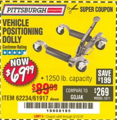 Harbor Freight Coupon 1250 LB. VEHICLE POSITIONING DOLLY Lot No. 62234/61917 Valid: 1/24/18 5/15/18 - $69.99