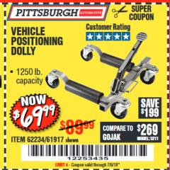 Harbor Freight Coupon 1250 LB. VEHICLE POSITIONING DOLLY Lot No. 62234/61917 Valid Thru: 7/6/18 - $69.99