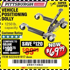 Harbor Freight Coupon 1250 LB. VEHICLE POSITIONING DOLLY Lot No. 62234/61917 Expired: 2/12/19 - $69.99