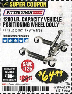 Harbor Freight Coupon 1250 LB. VEHICLE POSITIONING DOLLY Lot No. 62234/61917 Valid Thru: 4/30/19 - $64.99