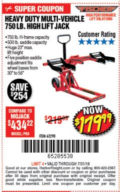 Harbor Freight Coupon 750LB. HEAVY DUTY ATV/MOWER HIGH LIFT JACK Lot No. 63298 Expired: 7/31/18 - $179.99