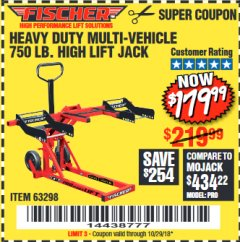 Harbor Freight Coupon 750LB. HEAVY DUTY ATV/MOWER HIGH LIFT JACK Lot No. 63298 Expired: 10/29/18 - $179.9