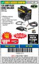 Harbor Freight Coupon 125 AMP FLUX-CORE WELDER Lot No. 63583/63582 Expired: 11/22/17 - $89.99