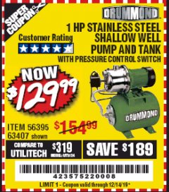 Harbor Freight Coupon 1 HP STAINLESS STEEL SHALLOW WELL PUMP AND TANK WITH PRESSURE CONTROL SWITCH Lot No. 63407 Expired: 12/14/19 - $129.99