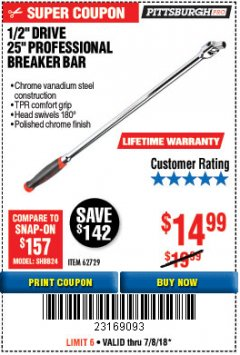 "Harbor Freight Coupon 1/2"" DRIVE 25"" PROFESSIONAL BREAKER BAR Lot No. 62729 Expired: 7/8/18 - $14.99"