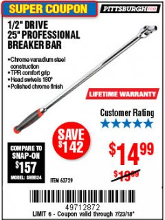 "Harbor Freight Coupon 1/2"" DRIVE 25"" PROFESSIONAL BREAKER BAR Lot No. 62729 Expired: 7/23/18 - $14.99"