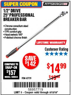 "Harbor Freight Coupon 1/2"" DRIVE 25"" PROFESSIONAL BREAKER BAR Lot No. 62729 Expired: 8/13/18 - $14.99"