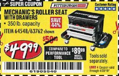 Harbor Freight Coupon MECHANIC'S ROLLER SEAT WITH DRAWERS Lot No. 63762/64548 Expired: 4/30/19 - $49.99