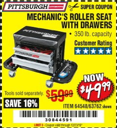 Harbor Freight Coupon MECHANIC'S ROLLER SEAT WITH DRAWERS Lot No. 63762/64548 Expired: 12/23/19 - $49.99