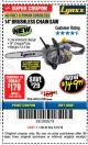 "Harbor Freight Coupon LYNXX 40 VOLT LITHIUM 14"" CORDLESS CHAIN SAW Lot No. 63287/64478 Expired: 3/18/18 - $149.99"