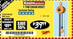 Harbor Freight Coupon 1 TON CHAIN HOIST Lot No. 69338/996 Expired: 5/19/18 - $39.99