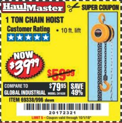 Harbor Freight Coupon 1 TON CHAIN HOIST Lot No. 69338/996 Expired: 10/1/18 - $39.99