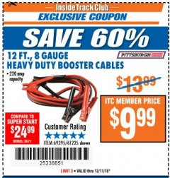 Harbor Freight ITC Coupon 12 FT., 8 GAUGE HEAVY DUTY BOOSTER CABLES Lot No. 69295/61225 Expired: 12/11/18 - $9.99