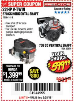 Harbor Freight Coupon 22 HP (708 CC) V-TWIN VERTICAL SHAFT Lot No. 62879 Expired: 2/28/18 - $599.99