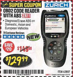 Harbor Freight Coupon ZURICH OBD2 CODE READER WITH ABS ZR11 Lot No. 63807 Expired: 4/30/19 - $129.99
