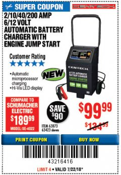 Harbor Freight Coupon 2/10/40/200 AMP 6/12 VOLT AUTOMATIC BATTERY CHARGER WITH ENGINE JUMP START Lot No. 56422 Expired: 7/22/18 - $99.99