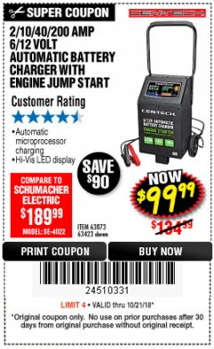 Harbor Freight Coupon 2/10/40/200 AMP 6/12 VOLT AUTOMATIC BATTERY CHARGER WITH ENGINE JUMP START Lot No. 56422 Expired: 10/21/18 - $99.99