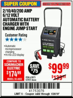 Harbor Freight Coupon 2/10/40/200 AMP 6/12 VOLT AUTOMATIC BATTERY CHARGER WITH ENGINE JUMP START Lot No. 56422 Expired: 1/28/19 - $99.99