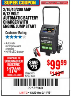 Harbor Freight Coupon 2/10/40/200 AMP 6/12 VOLT AUTOMATIC BATTERY CHARGER WITH ENGINE JUMP START Lot No. 56422 Expired: 2/11/19 - $99.99