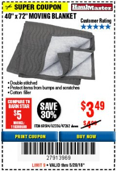 "Harbor Freight Coupon 40"" X 72"" MOVING BLANKET Lot No. 69504/62336/47262 Expired: 5/29/18 - $3.49"