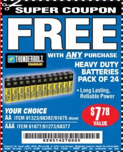Harbor Freight FREE Coupon 24 PACK HEAVY DUTY BATTERIES Lot No. 61675/68382/61323/61677/68377/61273 Expired: 1/5/19 - FWP