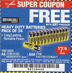 Harbor Freight FREE Coupon 24 PACK HEAVY DUTY BATTERIES Lot No. 61675/68382/61323/61677/68377/61273 Valid Thru: 5/22/19 - FWP
