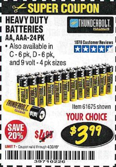 Harbor Freight Coupon 24 PACK HEAVY DUTY BATTERIES Lot No. 61675/68382/61323/61677/68377/61273 Valid Thru: 4/30/19 - $3.99
