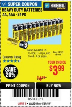 Harbor Freight Coupon 24 PACK HEAVY DUTY BATTERIES Lot No. 61675/68382/61323/61677/68377/61273 Expired: 4/21/19 - $3.99