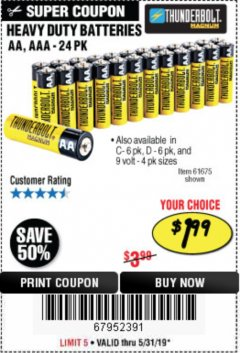 Harbor Freight Coupon 24 PACK HEAVY DUTY BATTERIES Lot No. 61675/68382/61323/61677/68377/61273 Valid Thru: 5/31/19 - $1.99