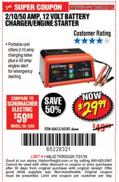 Harbor Freight Coupon 12 VOLT, 2/10/50 AMP BATTERY CHARGER/ENGINE STARTER Lot No. 66783/60581/60653/62334 Expired: 7/31/18 - $29.99