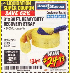 "Harbor Freight Coupon 3"" X 30 FT. HEAVY DUTY RECOVERY STRAP Lot No. 67230/62808/60579 EXPIRES: 6/30/18 - $24.99"