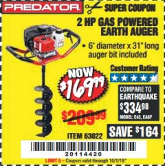 Harbor Freight Coupon GAS POWERED EARTH AUGER Lot No. 63022 Expired: 10/1/18 - $169.99